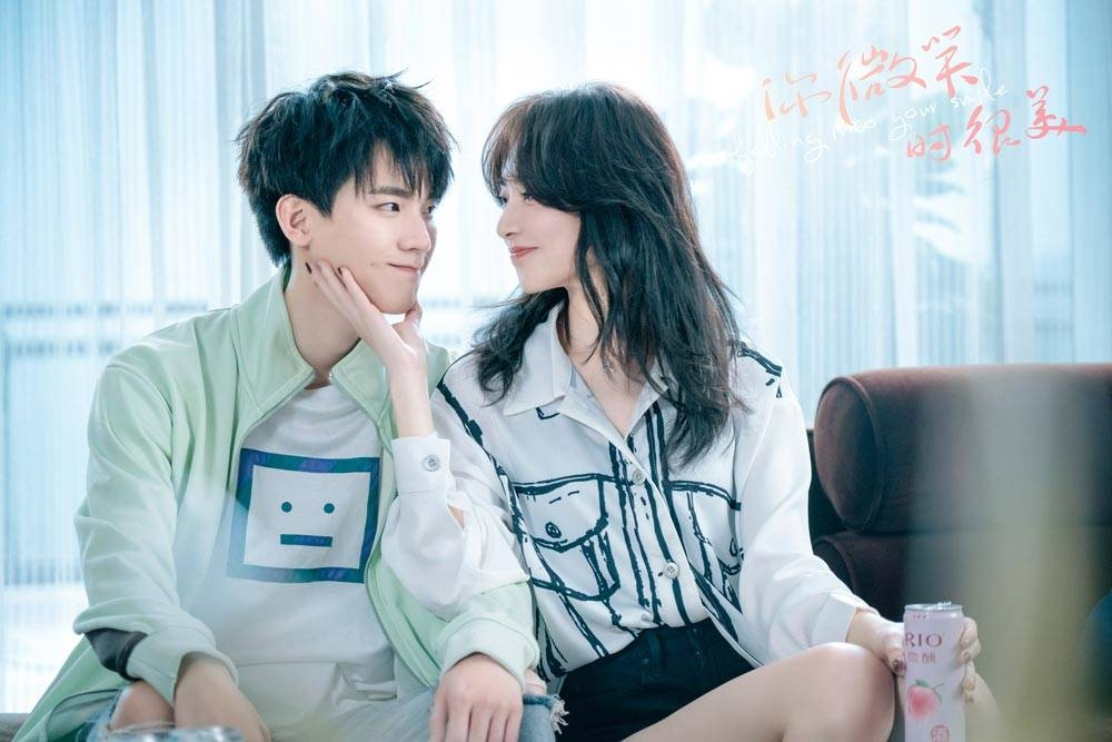 Zhou Yiran and Wang Ruoshan play another sweet couple from the show, Ai Jia and Chen Jinyang.