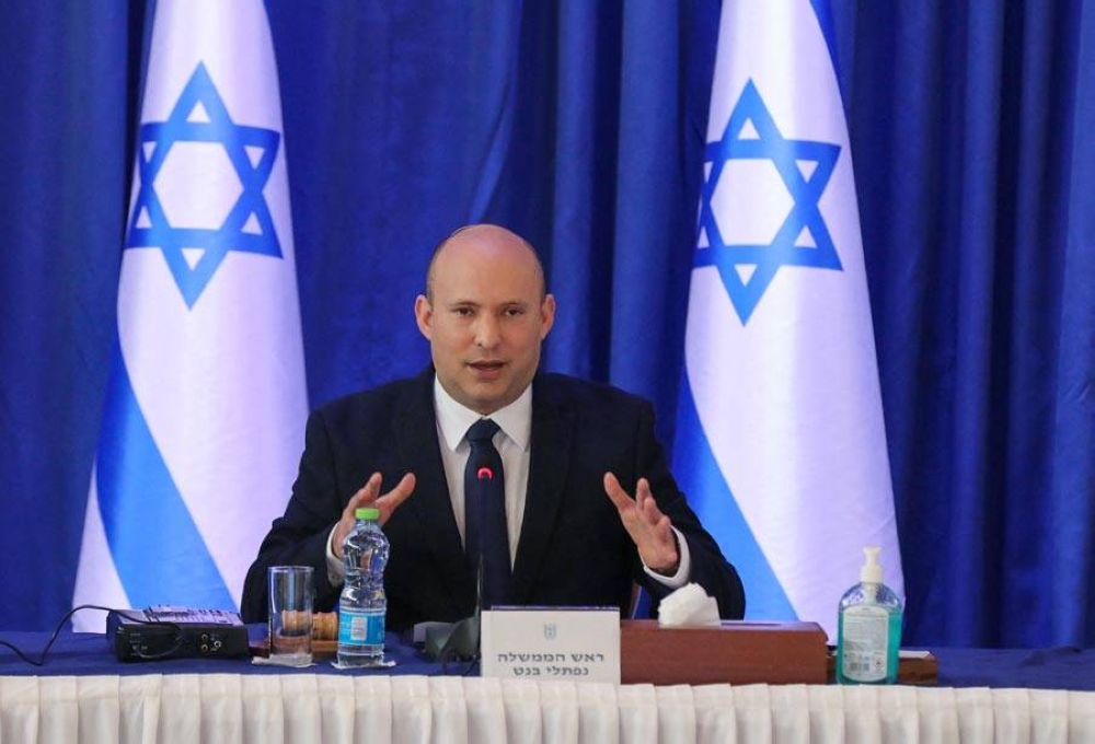 Israeli Prime Minister Naftali Bennett chairs the weekly cabinet meeting at the Ministry of Foreign Affairs offices in Jerusalem, on September 11, 2021. AFP PHOTO