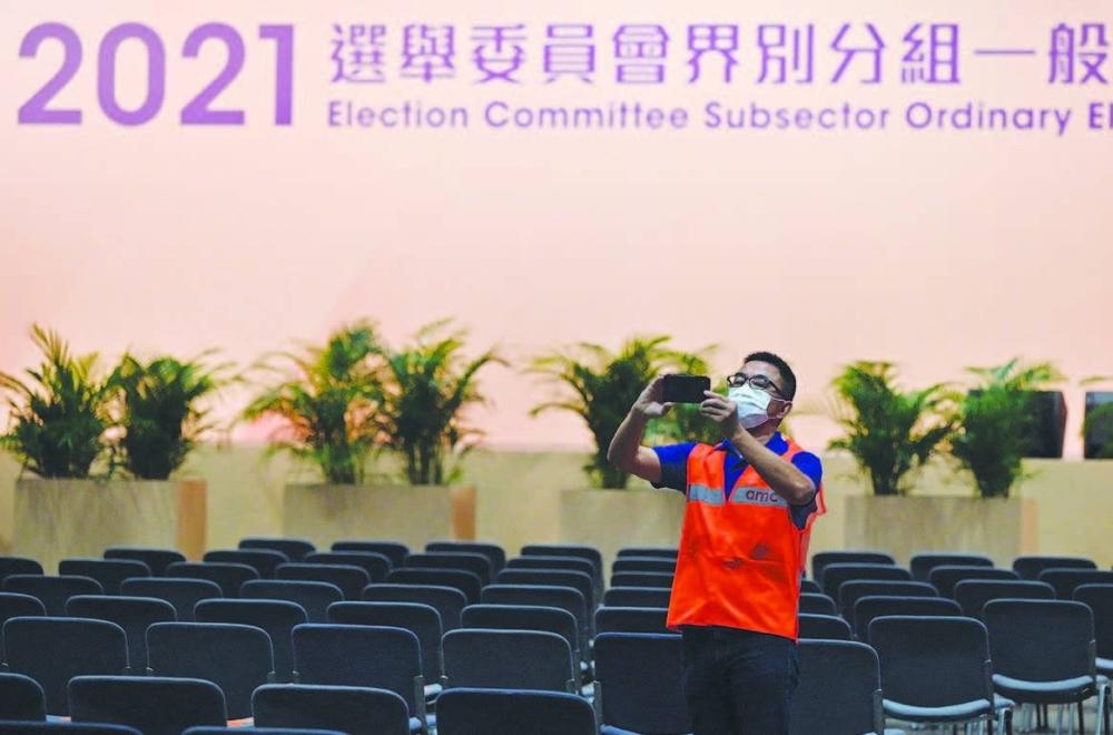 Hong Kong elite selects powerful committee thumbnail