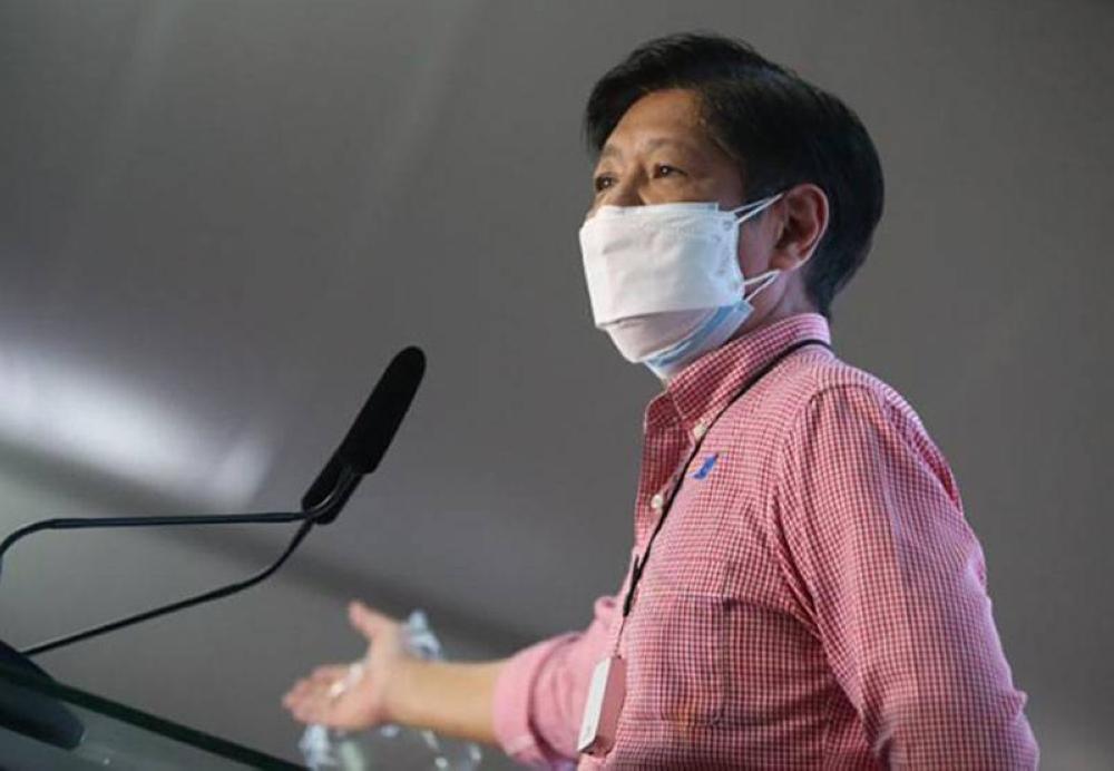"PRESIDENTIAL candidate Ferdinand ""Bongbong"" Marcos Jr."